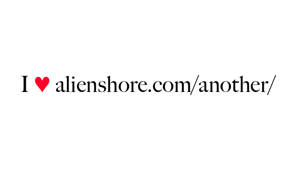 20091212_ampersand1